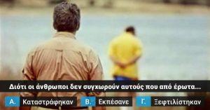 πηγή:http://provocateur.gr