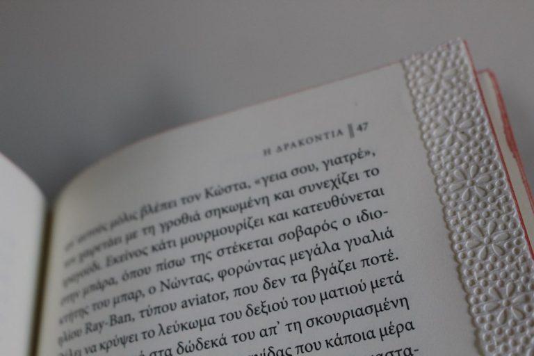 logotexnia-c