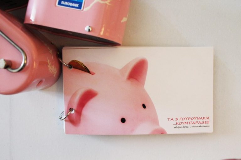 stheta3_littlepigs piggy banks